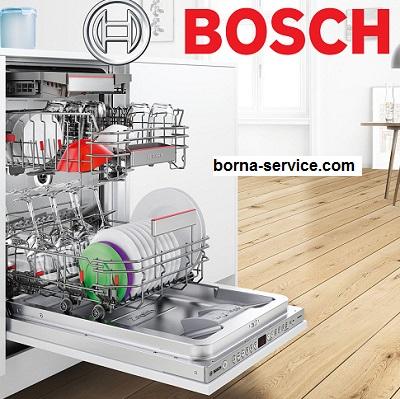 نکات نگهداری از ماشین ظرفشویی